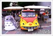 龍貓公車冰淇淋:DSC_0632.JPG