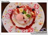 Mee's cafe:DSC_8667.JPG