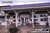 日本熊本Kumamon電車:DSC_6259.JPG