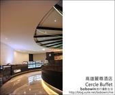 2011.12.16 高雄麗尊酒店Cercle Buffet(艾可柏菲)-平奢自助料理:DSC_7345.JPG
