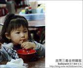 2010.12.18 苗栗金榜麵館:DSCF5873.JPG