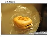 日本東京之旅 Day3 part4 Satou 炸牛肉丸(メンチカツ) & 小ざさ紅豆餅:DSC_1177.JPG