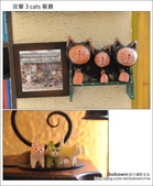 2012.02.11 宜蘭3 cats 餐廳:DSC_5045.JPG