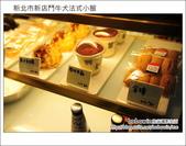 2012.04.07 新北市新店鬥牛犬法式小館:DSC_8540.JPG