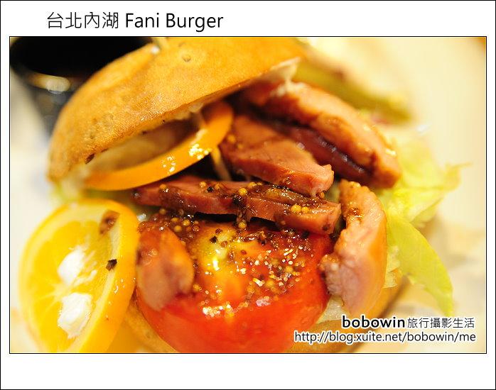 2012.09.05台北內湖 Fani Burger:DSC_5027.JPG