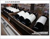 2012.05.01 台北內湖美福食集:DSC01260.JPG