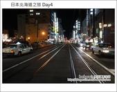 [ 日本北海道 ] Day4 Part3 狸小路商店街、山猿居酒屋、大倉酒店:DSC03246.JPG