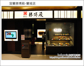 2011.10.17 宜蘭勝博殿-蘭城店:DSC_8925.JPG