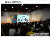 2012台北國際旅展~日本篇:DSC_2683.JPG
