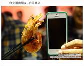 2012.11.27 台北酒肉朋友居酒屋:DSC_4337.JPG