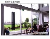 新竹竹北喜木咖啡:DSC_4256.JPG