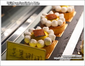 宜蘭C'est Bon散步小河岸法式甜點:DSC_9553.JPG