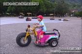 宜蘭冬山仁山植物園越野車:DSC_5461.JPG
