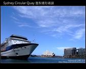 環形碼頭搭船遊雪梨港:DSCF5457.JPG