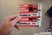 九州熊本車站:DSC07810.JPG