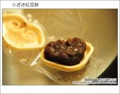 日本東京之旅 Day3 part4 Satou 炸牛肉丸(メンチカツ) & 小ざさ紅豆餅:DSC_1178.JPG