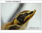日本東京之旅 Day4 part4 鯛魚燒:DSC_0754.JPG