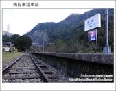 2012.01.27 南投車埕車站:DSC_4204.JPG