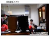 2012.10.14 南投寶島時代村:DSC_2229.JPG