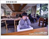 2013.01.27 屏東福灣莊園:DSC_1111.JPG