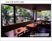 台北大直 A.P.O. Cafe:DSC_5287.JPG