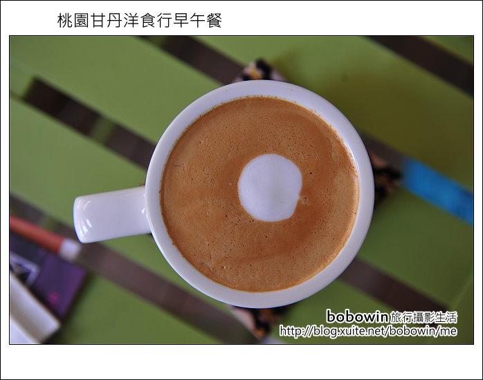 桃園甘丹洋食行早午餐:DSC_1970.JPG