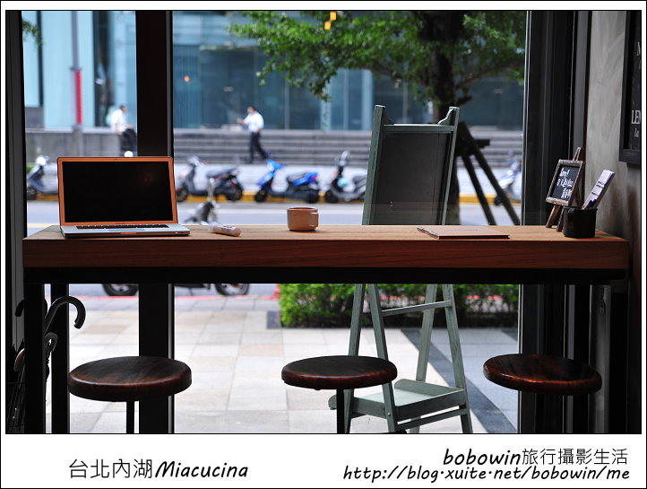2013.08.22 台北內湖Miacucina:DSC_3898.JPG