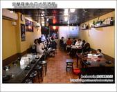 宜蘭羅東京日式居酒屋:DSC_5179.JPG