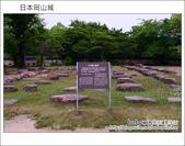 日本岡山城:DSC_7469.JPG
