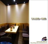 日本北海道一幻拉麵:DSC06818.JPG