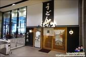 九州熊本車站:DSC07794.JPG