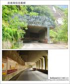 2011.08.13 東埔溫泉、彩虹瀑布吊橋:DSC_0076.JPG