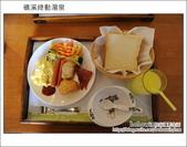 2012.02.12 礁溪綠動湯泉:DSC_5181.JPG