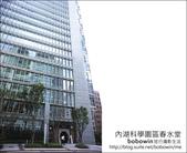 2012.07.23 內湖科學園區春水堂:DSC03842.JPG