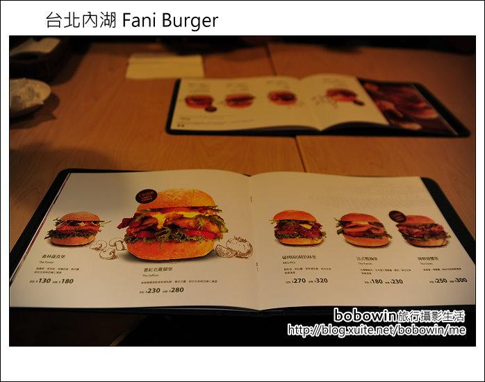 2012.09.05台北內湖 Fani Burger:DSC_4973.JPG