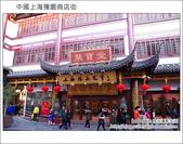中國上海豫園商店街:DSC_9074.JPG