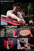 宏志婚禮攝影紀錄:01 習俗大不同.jpg