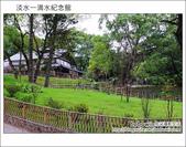 2011.10.30 淡水一滴水紀念館:DSC_0910.JPG