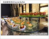 2011.12.16 高雄麗尊酒店Cercle Buffet(艾可柏菲)-平奢自助料理:DSC_7347.JPG