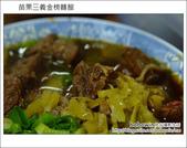 2010.12.18 苗栗金榜麵館:DSCF5876.JPG