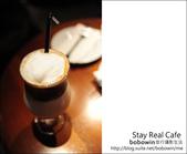 2012.03.11 Stay Real Cafe~阿信開的店:DSC_7043.JPG