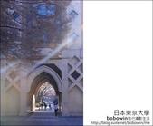 日本東京之旅 Day4 part3 東京大學學生食堂:DSC_0691.JPG