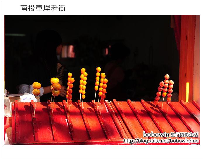 2012.01.27 木茶房餐廳、車埕老街、明潭壩頂:DSC_4561.JPG
