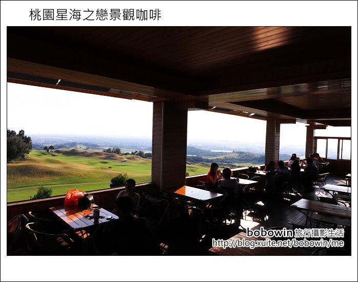 2012.10.04 桃園大園星海之戀:DSC_5400.JPG