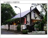 2012.11.12 台北貓空小木屋茶坊:DSC_3212.JPG
