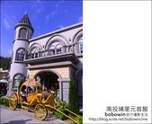 2013.02.13 南投埔里紙元首館:DSC_1884.JPG