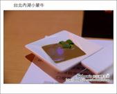 2013.04.15 台北內湖小蒙牛:DSC_4779.JPG