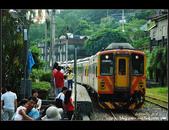 平溪鐵道之旅:image541.jpg