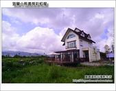 蘭小熊書房彩虹屋:DSC_3663.JPG