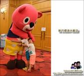 新竹煙波大飯店:DSC_4573.JPG